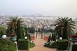 Bahai temple and garden in Haifa, Israel - 236624209