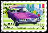 Citroen SM, Sports cars serie, circa 1971