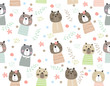 Cute bear cartoon seamless pattern animal with leaf and flower on white color background.vector,illustration. - 237023614