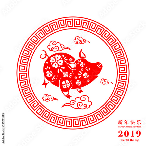 Happy Chinese New Year 2019 year of the pig paper cut style. Chinese characters mean Happy New Year, wealthy, Zodiac sign for greetings card, flyers, invitation, posters, brochure, banners, calendar. - 237031879