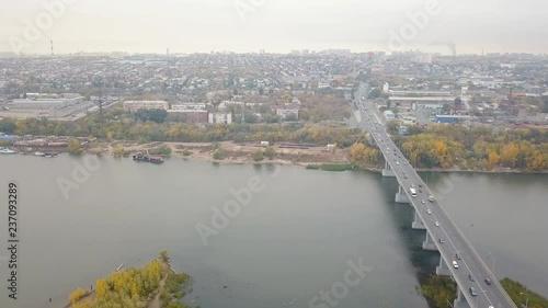 Fototapeta Modern pendant bridge