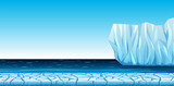 A cold arctic landscape - 237311293