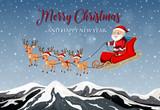 Merry christmas card template - 237311405
