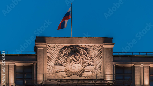 State flag of the Russian Federation over the State Duma