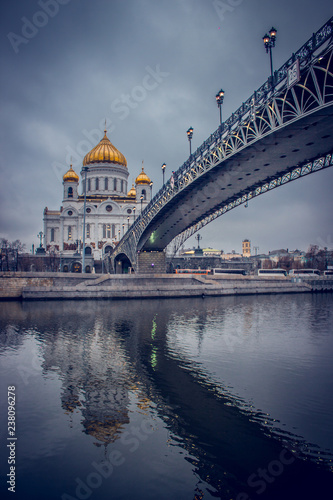Foto Murales Moscow architecture