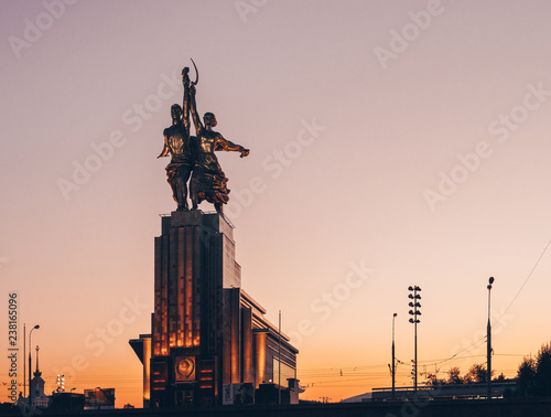 The monument Worker and Collective Farm Girl. Moscow. Russia. 2018