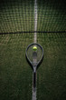 Tennis racket and ball on the court - 238346885