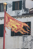 flag of Venice, main symbol of Venice - the golden winged lion of Evangelist Mark