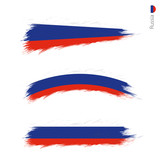 Set of 3 grunge textured flag of Russia - 238387884