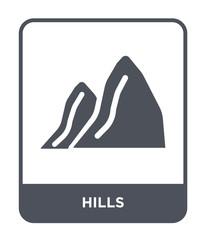 hills icon vector © Meth Mehr