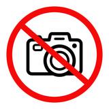 znak zakaz fotografowania - 238588872