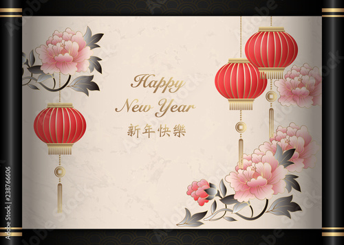 Retro traditional Chinese style black scroll paper peony flower lantern happy new year