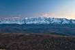 Alpine sunset - 238782882