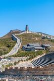 Yanmen pass Great Wall, shanxi, China