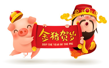 Chinese God of Wealth and Little Pig with scroll © ori-artiste