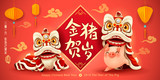 Happy New Year 2019. Chinese New Year. The year of the pig. - 239051875