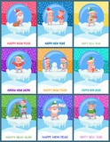 New Year of Pig, Winter Holiday Festive Posters