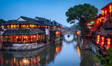Xitang Wasserdorf, Volksrepublik China - 239566401