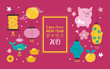 Chinese New Year holiday cute icons