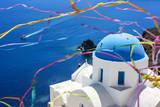 Santorin / Grèce