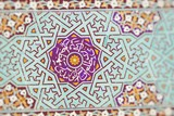 Details of Mosque in Iran. Selective Focus.