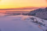 Gorgeous Russian winter landscape shot at sunset - 240700655