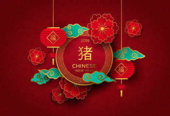 Chinese New Year of pig red and gold paper card © cienpiesnf