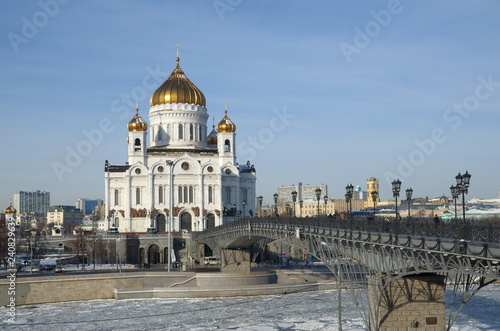 The Cathedral of Christ the Saviour and the Patriarchal bridge on a Sunny winter day. Moscow, Russia - 240829639