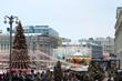 Moscow / Russia - 12 27 2018: Christmas Okhotny Ryad