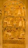 fresco with Egyptian hieroglyphs