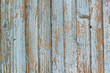 Wooden boards. Wood texture. Background - 241112055