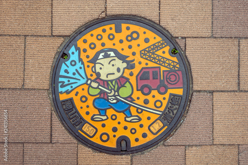 A manhole cover in Okayama, Japan © f11photo