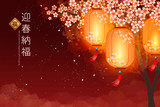 Elegant lunar year design - 241388291