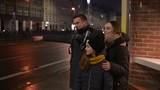 A Family waiting for a Taxi on a Night Street - Winter Europe - 241638876