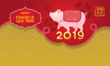 Pig Character, Chinese New Year 2019, Heading and Background - 241672279