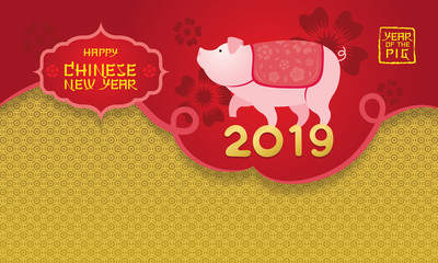 Pig Character, Chinese New Year 2019, Heading and Background © muchmania