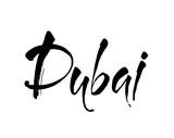 Dubai. Brush Lettering of UAE Dubai city. Modern brush calligraphy. Isolated on white background. Vector