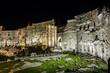 Quadro Forum of August. Roman forum
