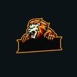 lion logo e-sport