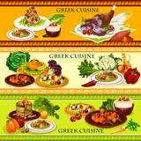 Greek cuisine seafood dishes with rice dessert - 242070815