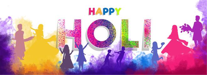 Creative text holi with people celebrating holi festival on watercolor splash background. Indian festival of colors celebration header or banner design.