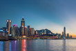 Panorama of Hong Kong city under sunset