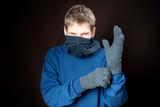 portrait of male bandit wear black bandana gloves and hat isolated on dark background b - 242216020