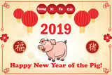 Chinese New Year of the Pig 2019  - simple greeting card. Text translation: congratulations and get rich. Ideograms translation: Happiness (on the left side of the image) and Pig (on the right) - 242348483