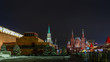Red Square in the winter evening. Kremlin and Lenin Mausoleum