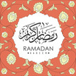 Vector postcard for the design of the Eastern holidays of Ramadan. - 242580285