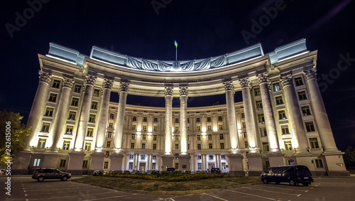 Ministry in Kyiv