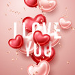 Valentines Day background with heart shaped balloons. Holiday vector illustration