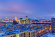 Aerial view of city light at night. Downtown Moscow at dusk