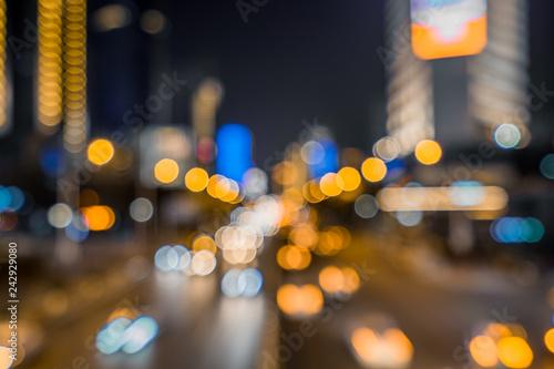 City at night - blur photo, blurred background. - 242929080